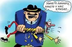 Реформы НКУ
