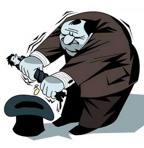 Налоги на  год для физ и юр лиц