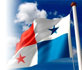 Оффшор Панама-Акции на предьявителя
