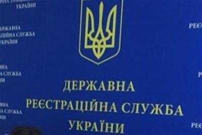перевести бизнес из Крыма на материковую Украину