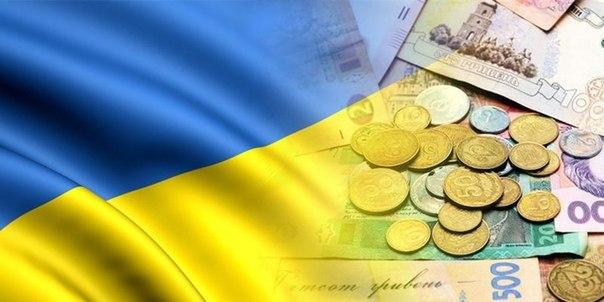 Налоги для бизнеса в Украине на 2015-й год