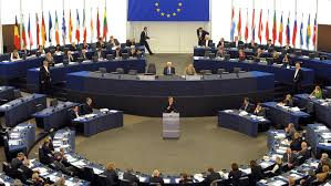 Аудит ЕС