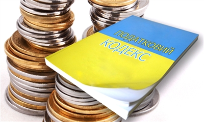 Украина,налоги,НДС