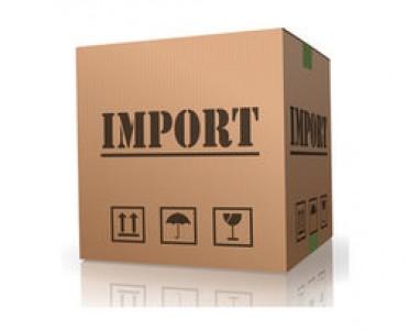 Дополнительный импортный сбор