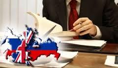Компании Великобритании-реестр контролирующих лиц