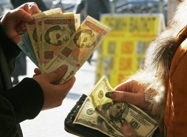 Валютные ограничения НБУ