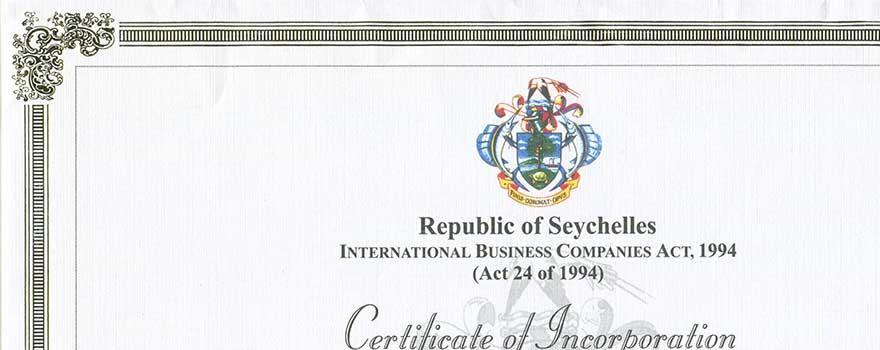 Сейшелы-регистрационный орган
