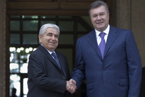 Соглашение об избежании двойного налогообложения между Украиной и Кипром