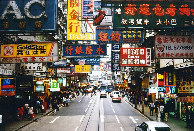 Shanghai Hong Kong